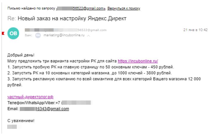 Продавцы воздуха: темная сторона рекламного бизнеса в России